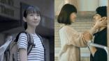 【線上看】影劇刮「台」風 !《若是一個人》《路~台灣 EXPRESS~》話題台劇 CATCHPLAY+ 雙雙看的到