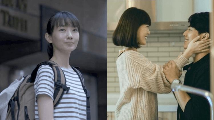 【線上看】影劇刮「台」風 !《若是一個人》《路~台灣 EXPRESS~》話題台劇 CATCHPLAY+ 雙雙看的到首圖