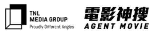 「電影神搜」自 2020 年加入「The News Lens 關鍵評論網媒體集團」。