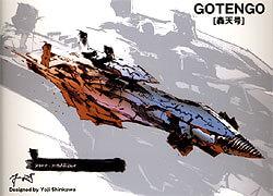 新川洋司打造新世紀哥吉拉電影,2004 年《哥吉拉 最後戰役》全新的主戰艦「轟天號」。
