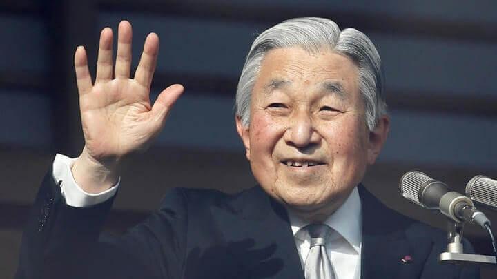 日本明仁天皇