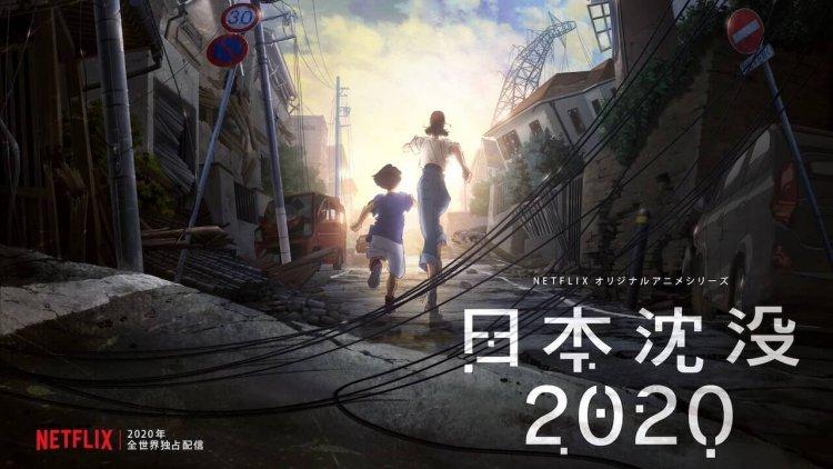 【線上看】Netflix《日本沉沒 2020》: 七〇年代的小松左京把日本沉沒了,而現在湯淺政明會怎麼沉沒日本?首圖