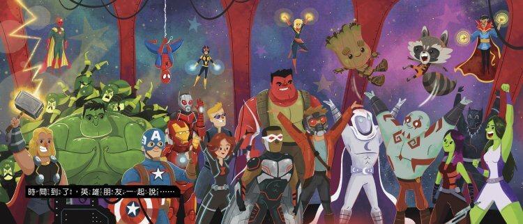 漫威超級英雄繪本《晚安,晚安,格魯特!》中,鋼鐵人、美國隊長等復仇者聯盟成員與更多夥伴都登場其中,
