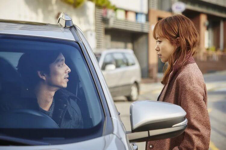 《關不住的誘惑》孔劉、全度妍。