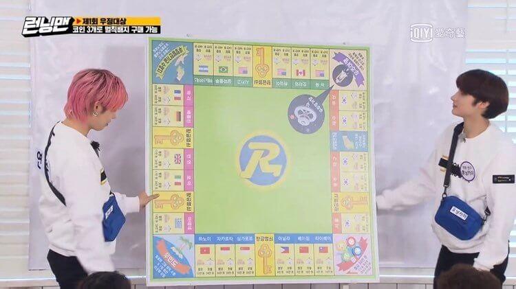 最新一集《Running Man》因節目組在遊戲道具中放上台灣國旗,引發中國網友不滿(圖片來源:愛奇藝台灣站)