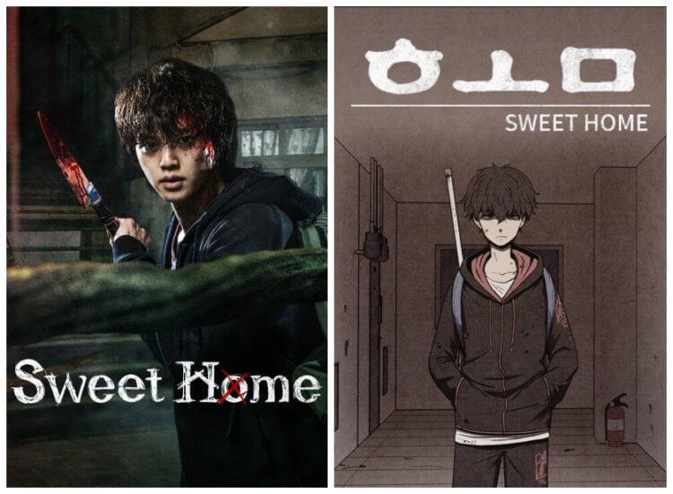 韓國漫改劇《Sweet Home》。