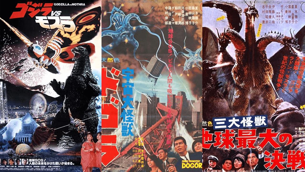《摩斯拉對哥吉拉》、《宇宙大怪獸德古拉》和《三大怪獸 地球最大的決戰》。