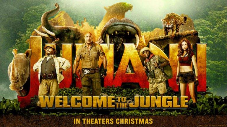 【影評】《野蠻遊戲:瘋狂叢林》(Jumanji: Welcome to the Jungle):瘋狂不夠徹底的一場電玩冒險