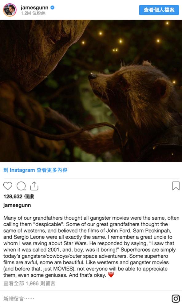 詹姆士岡恩在 instagram 上公開回應柯波拉對英雄電影的言論。