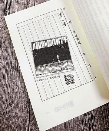 掃描外傳小說《返校-惡夢再續-》內頁資訊,可連結到書中與原作遊戲相對應的場景影片,與書中角色一同「返校」翠華中學。