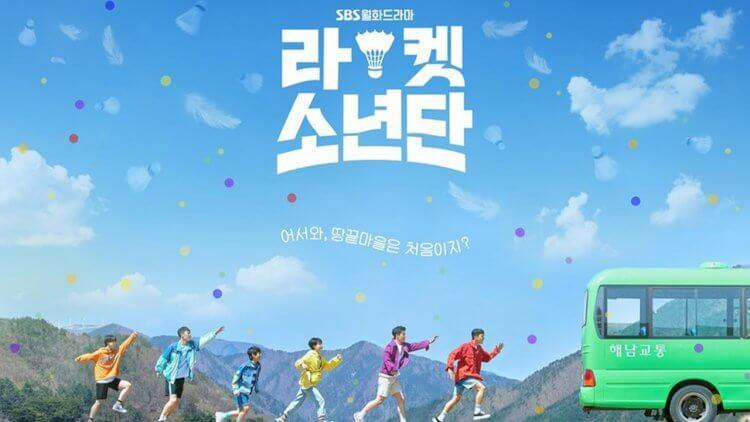 本季韓劇黑馬 Neflix原創出品《羽球少年團》,4大必追重點一次看!首圖