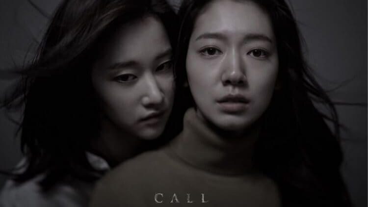 朴信惠最新驚悚電影《The Call:聲命線索》將在Netflix獨家播映!11月27日驚悚登場首圖