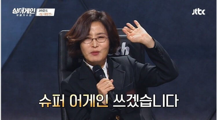 李仙姬《SIng Again》