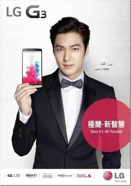 李敏鎬為LG G3手機代言