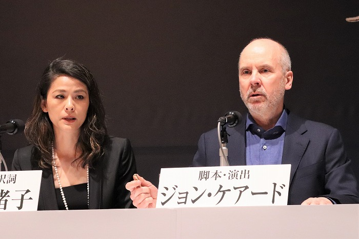 東尼獎導演約翰凱爾德與妻子今井麻緒子合影。