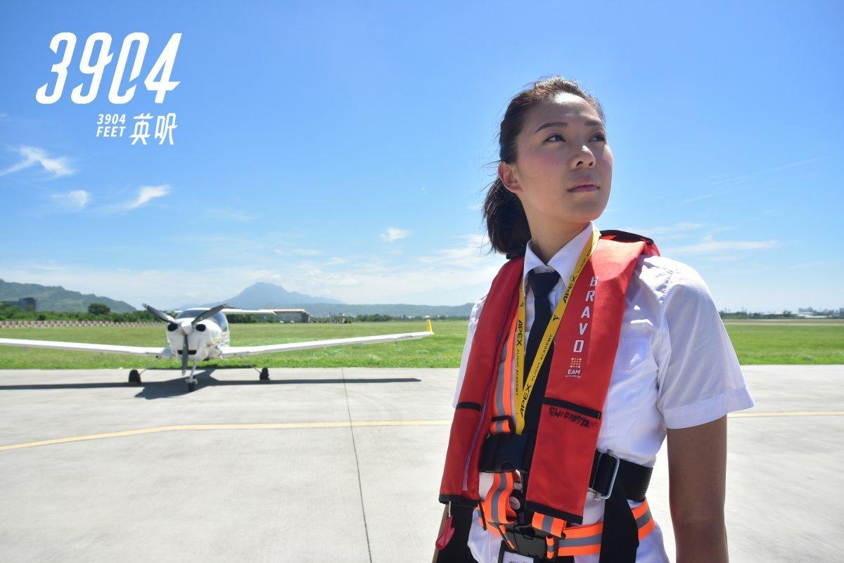 「52台灣.臺灣52」台灣主題系列電影 –  首部曲 《3904英呎》帶你勇敢追夢
