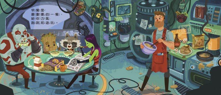 漫威超級英雄變繪本。《星際異攻隊》的格魯特當主角,童書《格魯特上學去!》內頁。