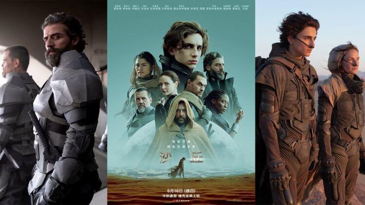 [快閃贈票] 丹尼維勒納夫執導史詩級科幻鉅作《沙丘》(Dune) 準備迎接新版豪華卡司以及本年度最強大視覺聽覺震撼首圖