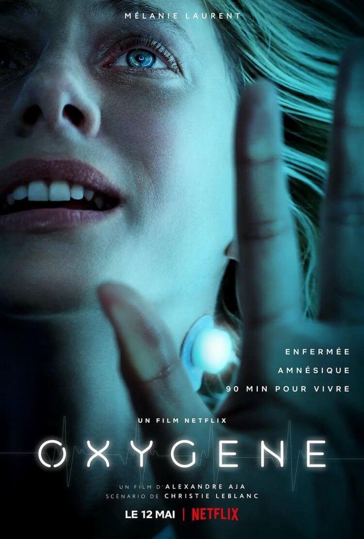 《氧氣危機》電影海報。