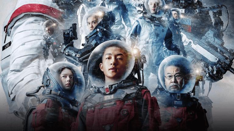 【影評】《流浪地球》地球不繞太陽轉?中國人點燃木星打造第一部科幻大作