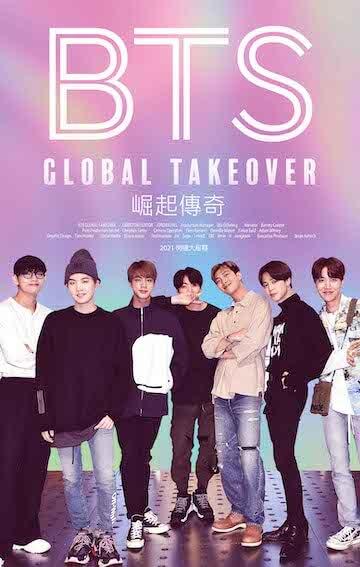 BTS 防彈少年團成軍電影《BTS: GLOBAL TAKEOVER》電影海報。