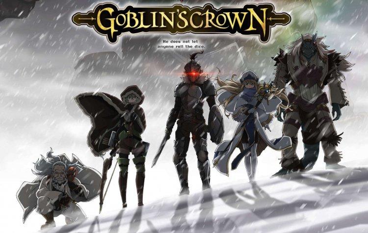 人氣小說改編的動畫影集《哥布林殺手》之後全新故事以劇場版《哥布林殺手 GOBLIN'S CROWN》之姿登上電影院在台上映。