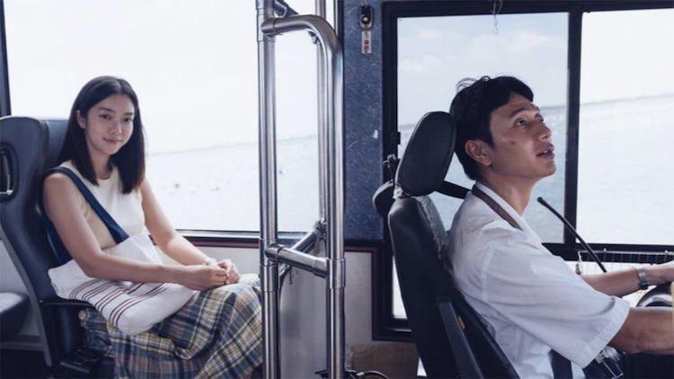 《消失的情人節》劇照。