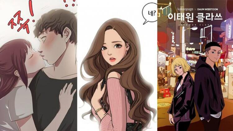 漫改劇正夯!盤點2020話題超高的韓國漫改劇,從甜寵愛情、校園青春到奇幻鬼怪,哪一部最深得你心?首圖