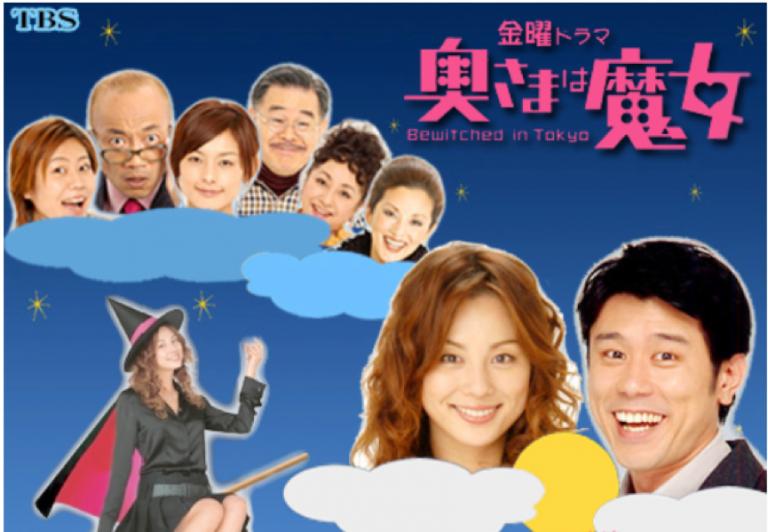 日劇版《神仙家庭》。