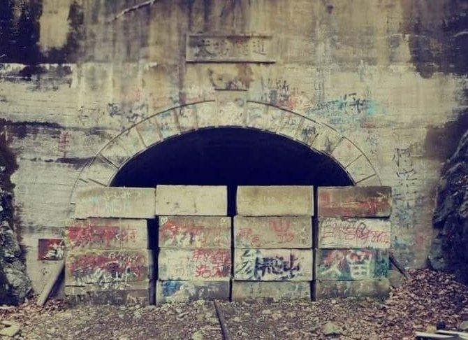 「犬鳴隧道」成為熱門靈異探險景點