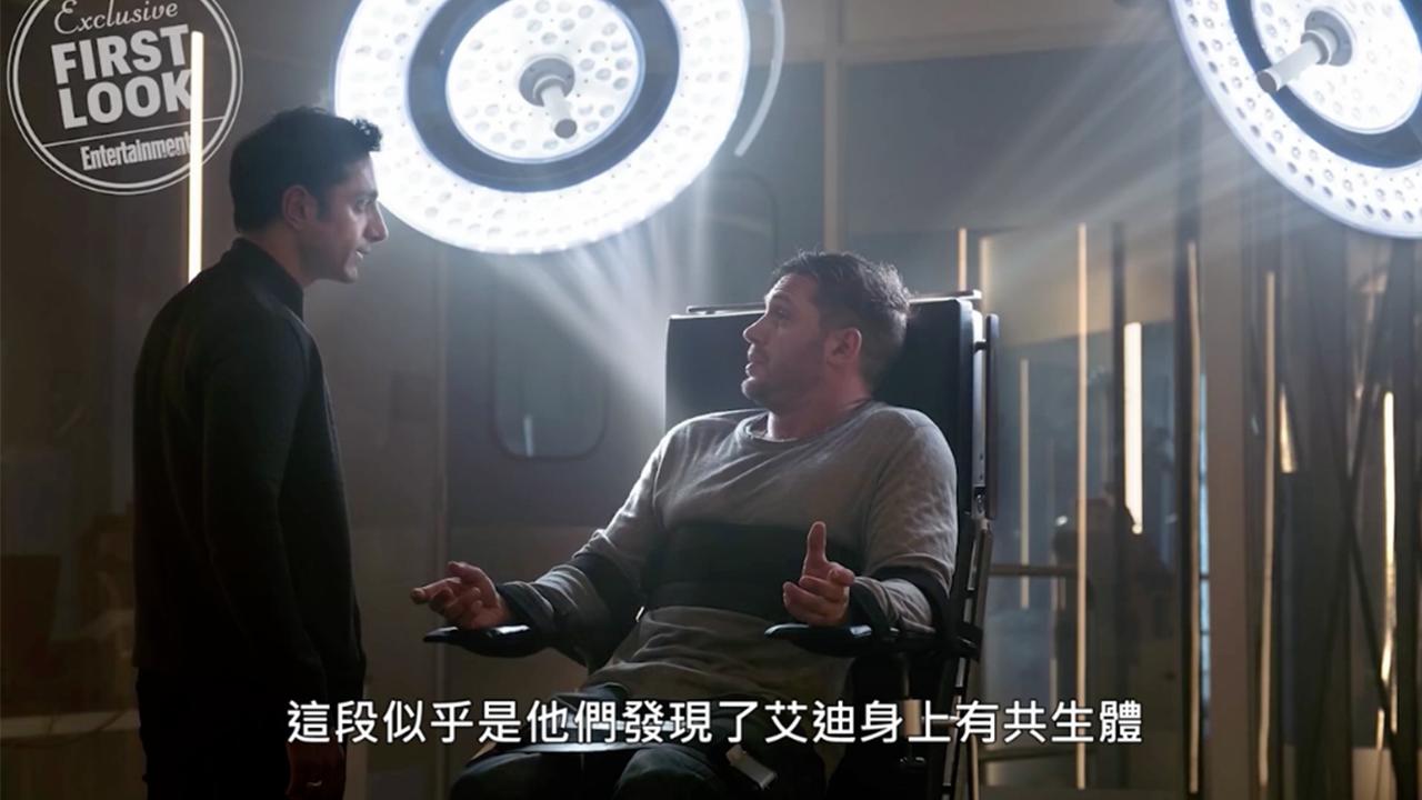 【影音】猛毒&蜘蛛人會同台嗎?《猛毒》最新預告竟藏漫威電影今後發展秘密首圖