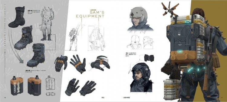 死亡擱淺-美術設定集-玩家可從設定集窺見山姆裝備的各處細部