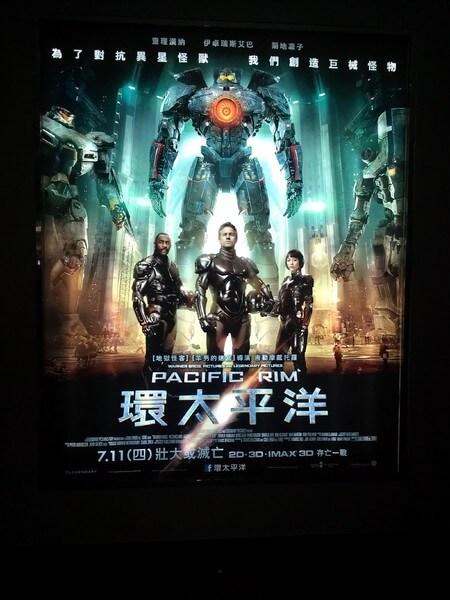 機器人 鐵巨人於一級玩家中出現