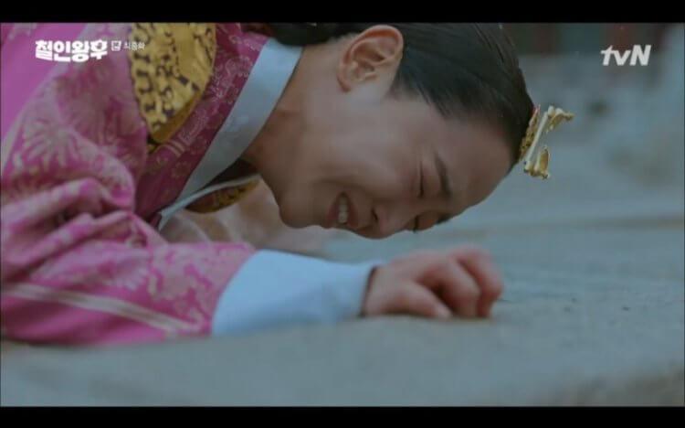 申惠善《哲仁王后》最終回劇照