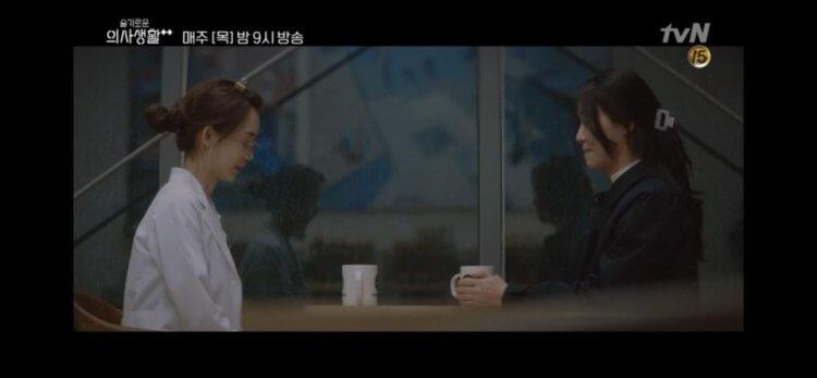 申鉉彬、車清華《機智醫生生活2》劇照