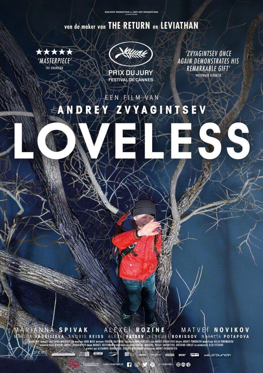 安德烈薩金塞夫 所執導的電影《 當愛不見了 》(Loveless) 電影海報