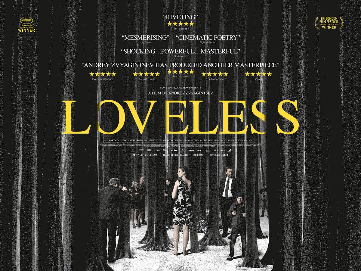 安德烈薩金塞夫 所執導的電影《 當愛不見了 》-國外 電影海報