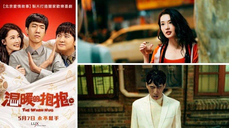 當潔癖男常遠邂逅邋遢女李沁,電影《溫暖的抱抱》陰錯陽差的荒誕愛情喜劇熱鬧上演首圖