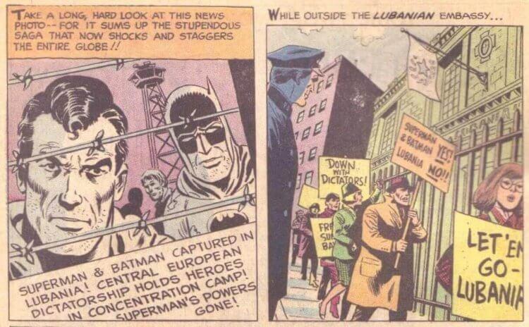 DC漫畫中監禁超人的國家