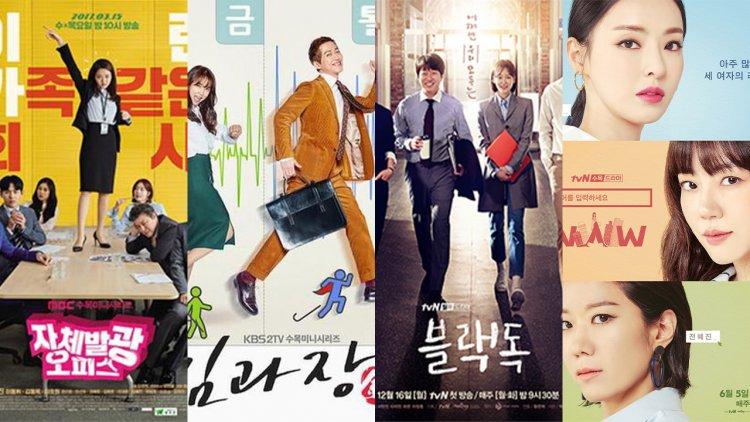 盤點近年網友推爆韓國職場劇4選,每一部都像真實職涯縮影超有共鳴!首圖