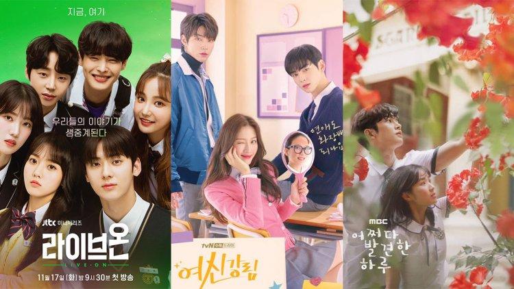 這就是青春!盤點5部即將上檔&經典韓國青春校園愛情劇,每一部都讓人好心空~首圖
