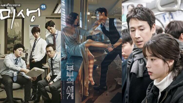 看著看著就哭了!盤點5部超寫實韓劇,每一部都是現實生活的寫照啊首圖