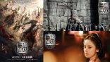 [快閃贈票] 知名電玩系列改編真人版《真·三國無雙》由古天樂、王凱等華麗陣容演員陣容登場!將在大銀幕熱血重現電玩特效
