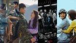 第25屆釜山國際影展亞洲內容獎名單出爐!《屍戰朝鮮2》、《愛的迫降》入圍多項,《想見你》代表台灣角逐最佳電視劇