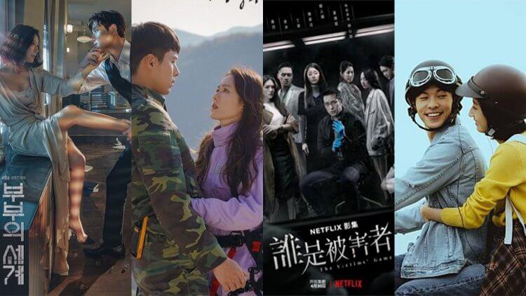 第25屆釜山國際影展亞洲內容獎名單出爐!《屍戰朝鮮2》、《愛的迫降》入圍多項,《想見你》代表台灣角逐最佳電視劇首圖