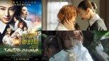 [快閃贈票] 懸疑驚悚日本漫改電影《約定的夢幻島》集結三大女星濱邊美波、北川景子和渡邊直美同台飆戲!