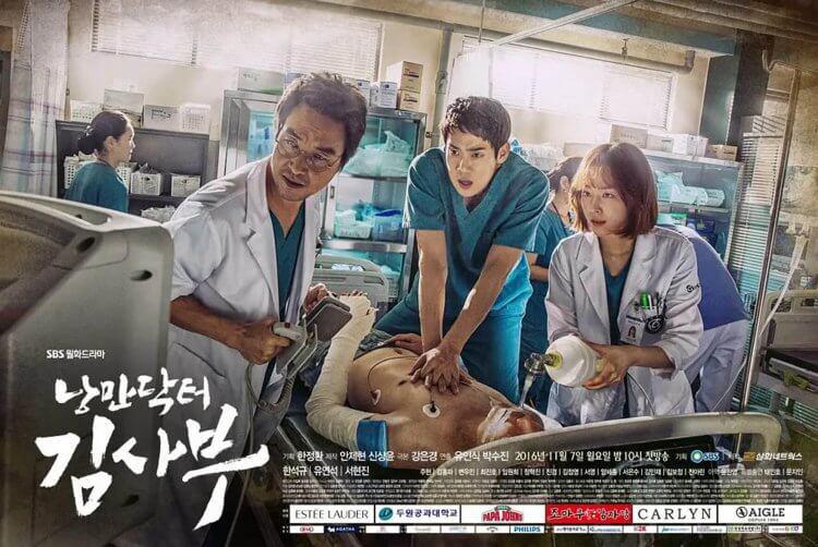 經常扮演醫師的柳演員獲得和韓石圭分庭抗禮的機會