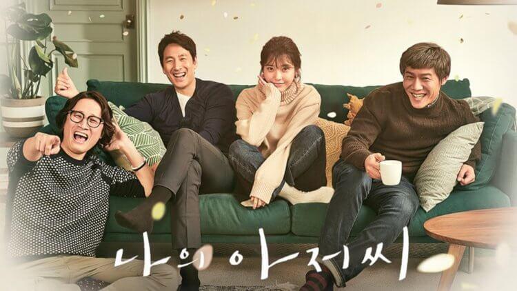 網友激推「人生韓劇」《我的大叔》電視開播!重溫劇情+經典語錄10選,每一句都值得奉為圭臬首圖