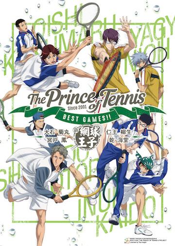 《網球王子BEST GAMES!! 》海報