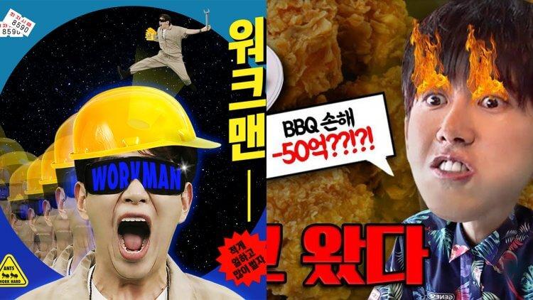 網路綜藝正夯!盤點2大韓國網綜霸主,看了絕對讓你笑得合不攏嘴首圖